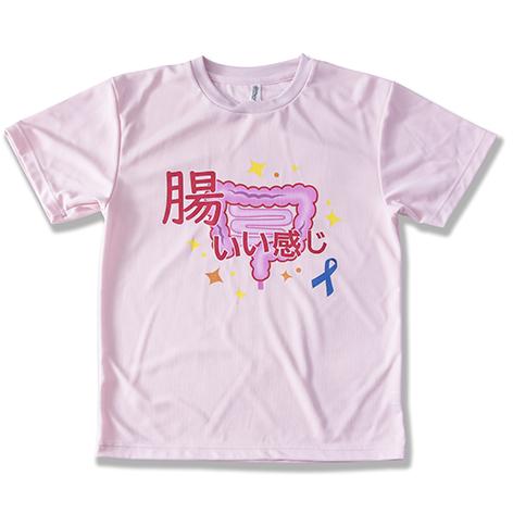ドライTシャツ/大学
